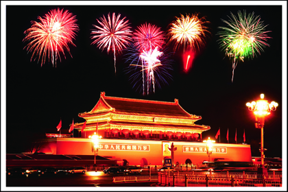 Feu d'artifice sur la Cité interdite à Pékin © The Chinese Quest / inventions
